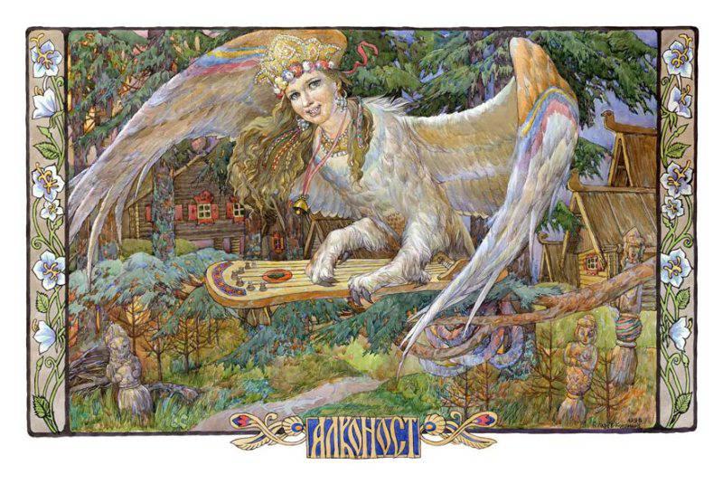 АЛКОНОСТ — чудесная птица, жительница Ирия — славянского рая.