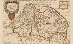 Самые ранние и средневековые карты Тартарии