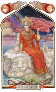 ГАРАФЕНА — мудрая змея, которая охраняет на острове Буян бел-горюч камень Алатырь.