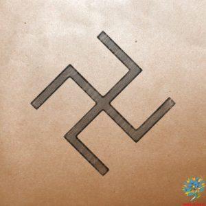 Славяно-арийский символ Инглия - Значение древнего оберега