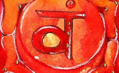 Отзыв — Очищение, исцеление, гармонизация Вихря Хара №3