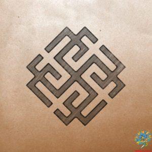 Славяно-арийский символ Родимич - Значение древнего оберега