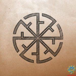 Славяно-арийский символ Светоч - Значение древнего оберега