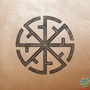 Славяно-арийский символ Свитовит - Значение древнего оберега