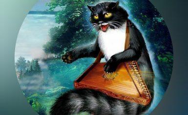 Верным спутником Велеса, его священным животным считается мохнатый кот