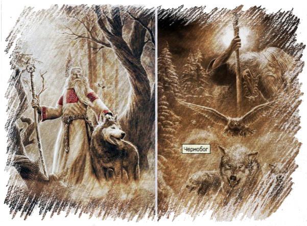 Белобог и Чернобог исполнять волю Прародителя в своем взаимодействии