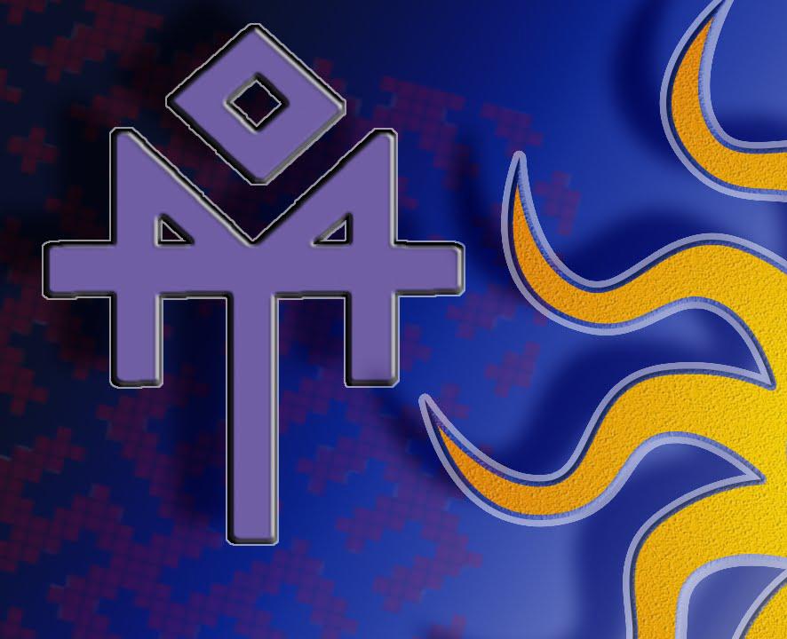 Славяно-арийский символ ДаждьБог Зимний - Значение древнего оберега