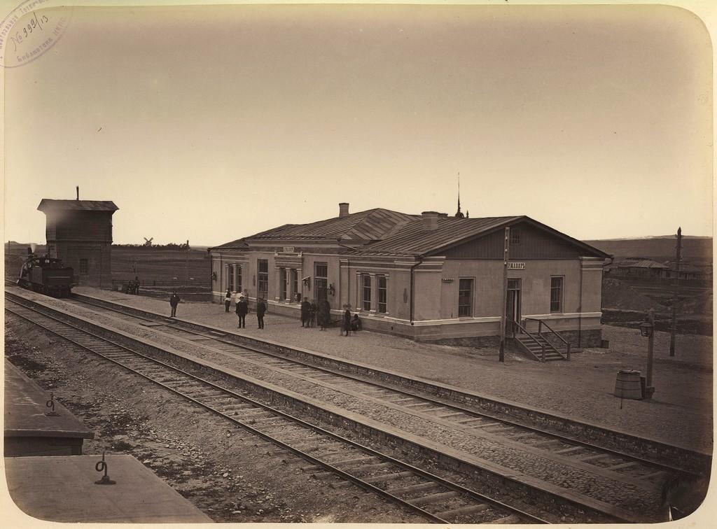 Самые первые снимки городов Российской империи и СССР | Фото на память | 123 фото