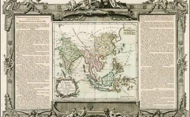 Крупнейшая коллекция карт Тартарии