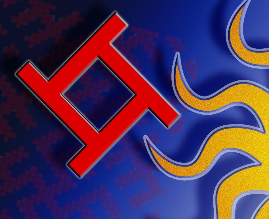 Славяно-арийский символ Коляда - Значение древнего оберега
