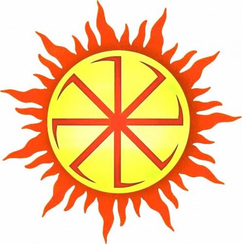 Основным символом Славянского Родноверия является Коловрат (Коло)