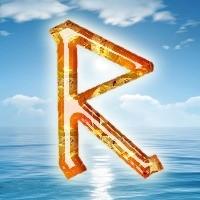 Руна Радуга - 3 ступень
